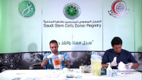Supporting Stem Cells Donor Registry and Education