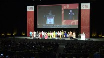 AIDS 2014 Opening Ceremony