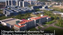 Qingdao National Laboratory for Marine Science and Technology (QNLM)
